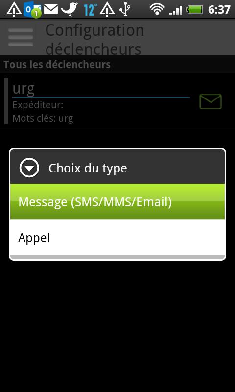 Déclencheur par SMS dans FireAlert2